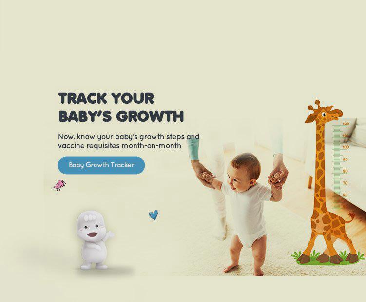 अपने शिशु के विकास पर नजर रखें